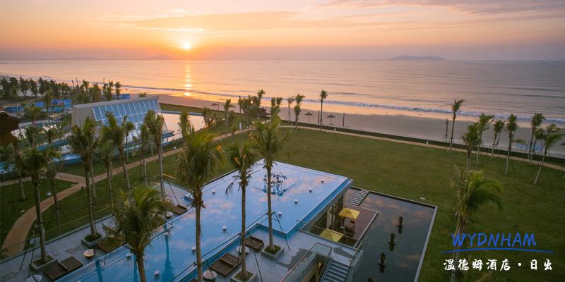 茂名海边旅游景区酒店