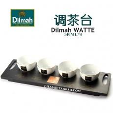 WATTE系列调茶台 迪尔玛茶具